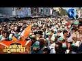 പഞ്ചഗുസ്തി: മധ്യപ്രദേശില് BJP മന്ത്രിമാര്ക്ക് കൂട്ടത്തോല്വി   Assembly Elections 2018 - LIVE