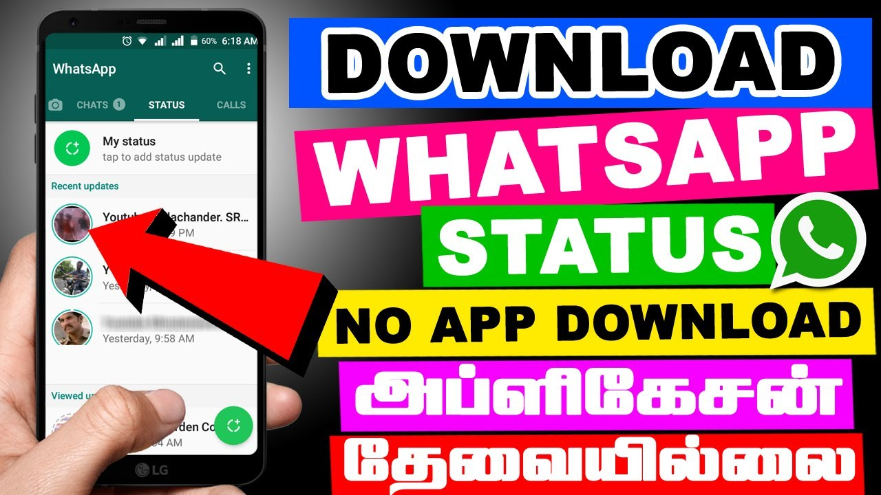 How to Download WhatsApp Status photos & Videos without any Applications |  Online Tamil