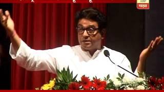 mumbai mns raj thackeray full speech