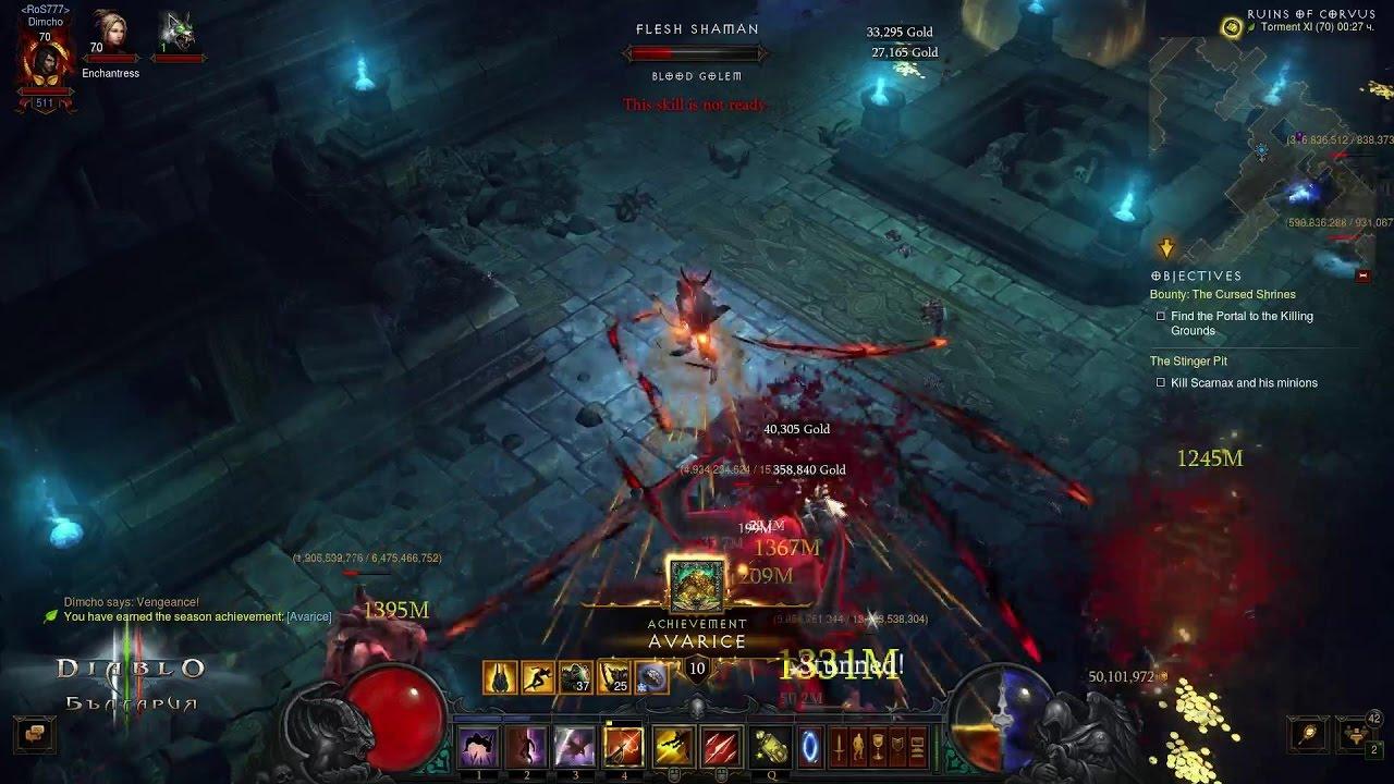 Diablo III - Easy Avarice Conquest