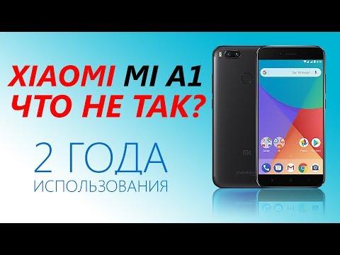 Xiaomi Mi A1. Актуален ли в 2019? Полный Обзор.
