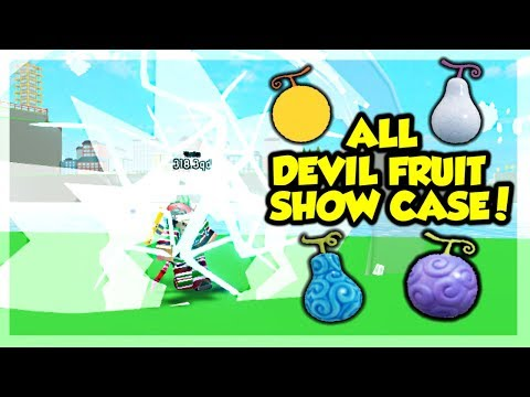SHOWCASING ALL DEVIL FRUITS AND EASY LOCATIONS TO GET THEM IN ANIME FIGHTING SIMULATOR! (ROBLOX)