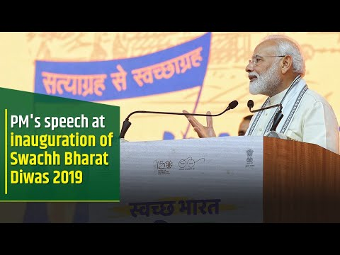 PM's speech at inauguration of Swachh Bharat Diwas 2019