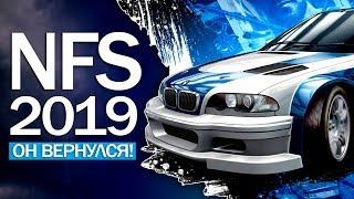 NFS 2019: какой будет игра? 25 лет серии NFS, логотип игры, заявление EA (Новости NFS 2019)
