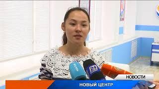 В Уральске начал работать центр обслуживания молодежи