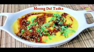Instant Moong Dal Tadka - Quick and Easy - 15 mins Recipe