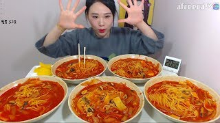 20  5    Challenge   Mukbang eating show 171015