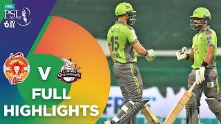 Full Highlights | Lahore Qalandars vs Islamabad United | Match 15 | HBL PSL 6 | MG2T