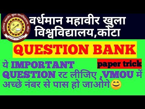 vmou question bank download /vmou important question by university /कोटा प्रश्न बैंक