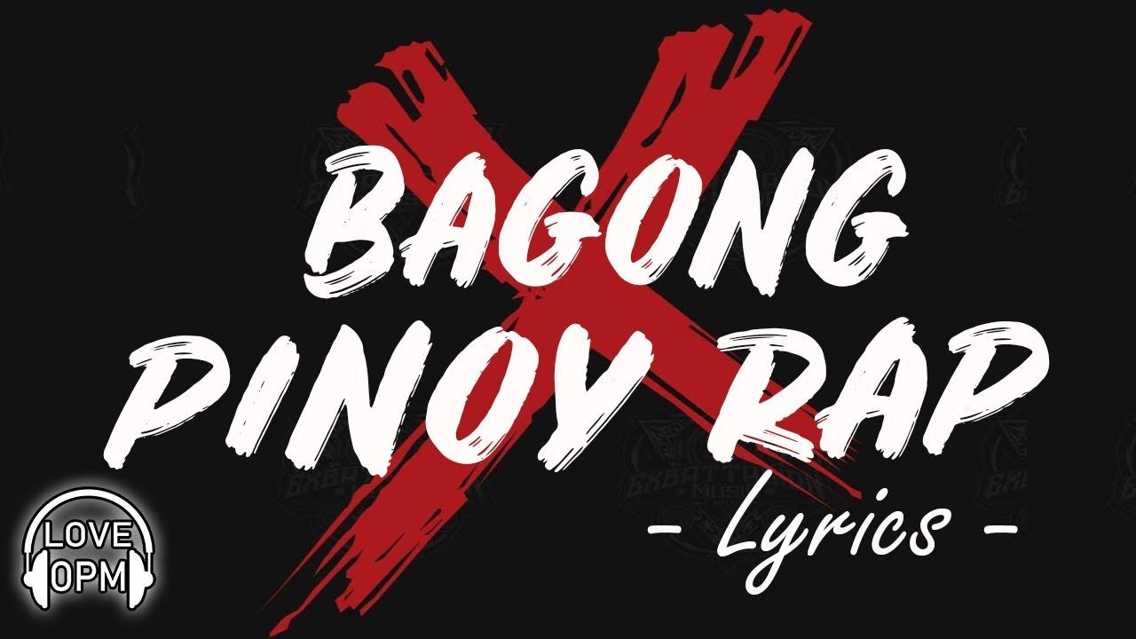 ❤️ Bagong Pinoy Rap With Lyrics 2020 ❤️ Nonstop Tagalog Rap Songs 2020 Lyrics ❤️OPM Rap Songs Lyrics