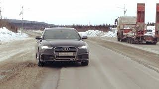 Audi A6. 180 Км/Ч Не Напрягаясь При Любом Обгоне.