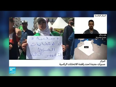 ما الذي يميز احتجاجات الجمعة الثالثة عشرة في الجزائر؟  - نشر قبل 3 ساعة