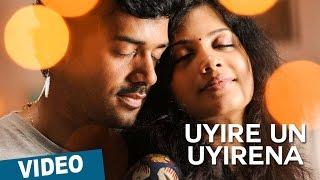 Zero Uyire Un Uyirena Official Song Teaser  Ashwin  Sshivada  Nivas K Prasanna Ft. Anirudh