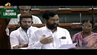 LJP leader Ram Vilas Paswan Came Down Heavily On The Congress Describes It As TUMBLING OUTFIT
