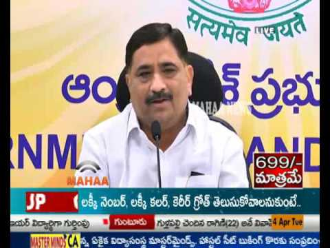 AP Minister Kalva Srinivasulu Press Meet In Vijayawada   Mahaa News