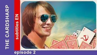 the Cardsharp - Episode 2. Russian TV Series. StarMedia. Criminal Drama. English Subtitles