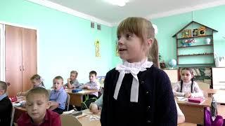 Открытый урок учителя начальных классов средней школы №1 р.п. Беково Л.А. Курбатовой