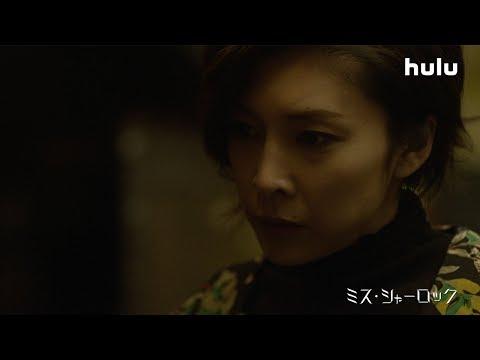 竹内結子 ミス・シャーロック CM スチル画像。CM動画を再生できます。