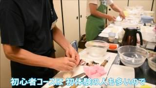 横浜商科大学の学生、加藤直さんが作って下さった寿司教室の動画です。