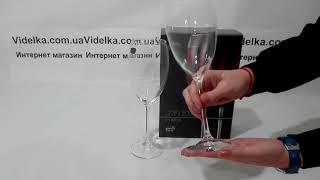 Бокалы для вина Bohemia Grandioso 600 мл-2шт - обзор