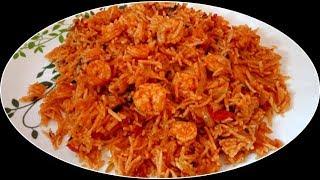 Prawn Biryani Recipe / Pressure Cooker Version