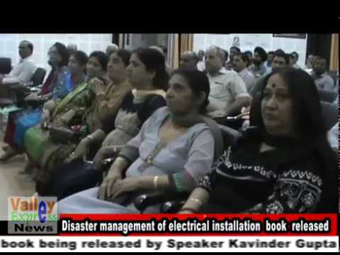 Disaster management of electrical installation namely a book being released by speaker kavinder gupt
