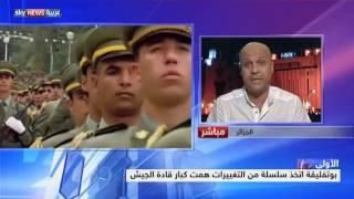 بوتفليقة ينهي مهام مدير المخابرات الجزائرية