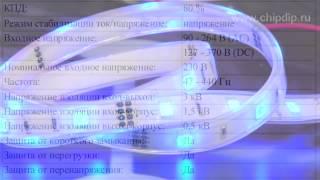 видео Номинальные напряжения электрических сетей и области их применения