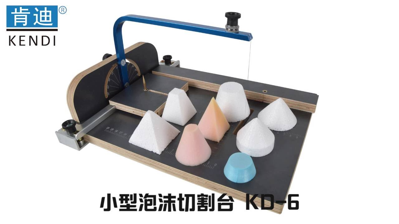 Hot Wire Foam Cutting Table Kd 6 Www Hot Knife Cn Youtube