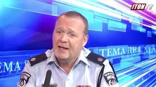 Наркосеть TeleGras разгромлена полицией
