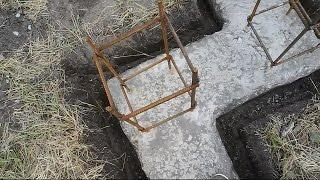 Фундамент для дома своими руками ч.6(В ролике подробно рассказано и показано что делать с фундаментом после первой заливки бетона в грунт,как..., 2014-09-29T13:31:04.000Z)