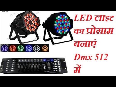 How To Programming LED Par Dmx 512 // Dmx 512 lighting By Light Sound Tricks