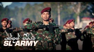 Yakkuth Pitiyata (SL ARMY)