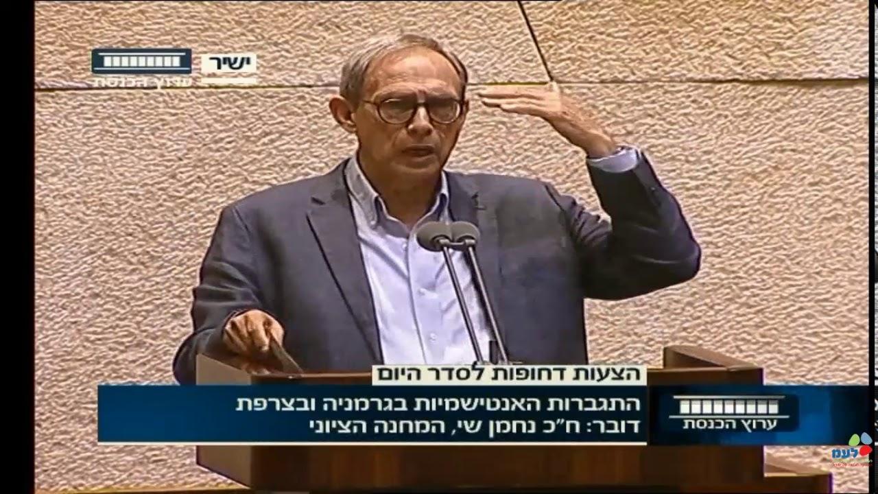"""ח""""כ שי בדרישה לבנט להוביל את המאבק באנטישמיות: """"לא ייתכן שיהודים יפחדו להסתובב כשכיפה לראשם"""""""
