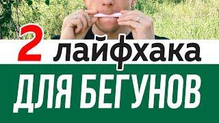 Как убрать зажатость в беге - Проверенные методы советской школы