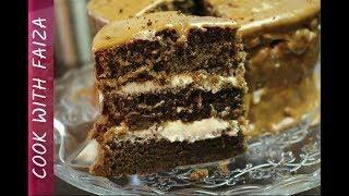 COFFEE CREAM CAKE RECIPE ( Urdu/ Hindi ) *COOK WITH FAIZA*