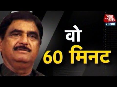 Gopinath Munde's 60 minutes of struggle