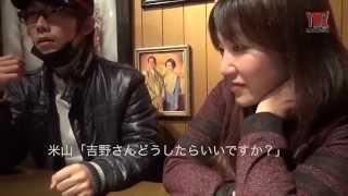 YMZ実録!上林愛貴の婚約は吉野恵悟レフェリーに委ねられた! ミスモンゴル 検索動画 6
