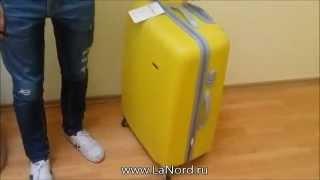 Пластиковые чемоданы(Пластиковые чемоданы на 4х колесах. Магазин чемоданов KiviMart.ru., 2014-09-05T22:38:24.000Z)
