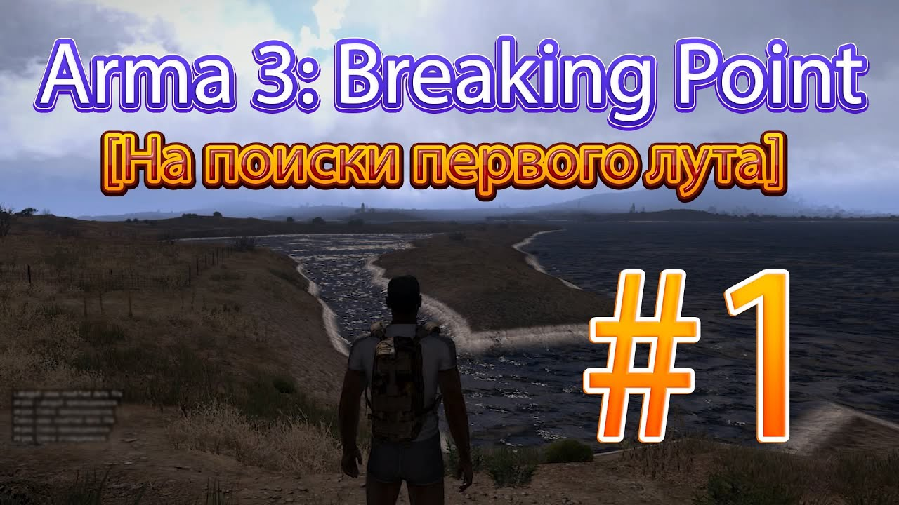 breaking point Breaking point 825 likes official facebook page for breaking point game.