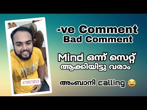 -ve കമന്റ്സ് 😑 So Mind ഒന്ന് set ആക്കിയിട്ടു വരാം 🔥#Timetofly Ambani Calling 🔥