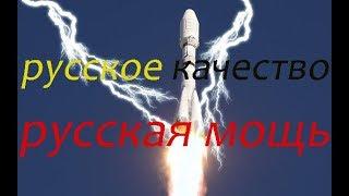 """ЗАПАД В ШОКЕ: """"Не молния ударила по русской ракете,это ракета ударила по молнии"""""""