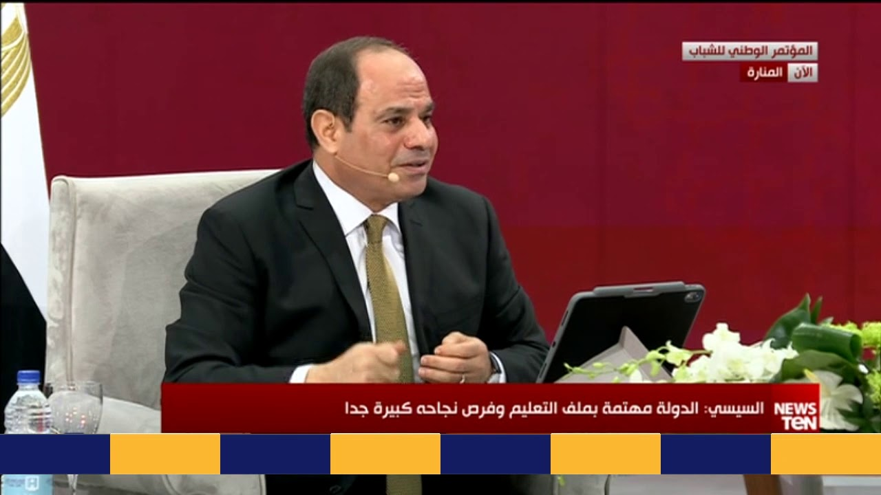"Photo of السيسي: مش هنقدر نفرض الرياضة بس ده مش جسم شباب.. ""خد ابنك واتمشى معاه"" – الرياضة"