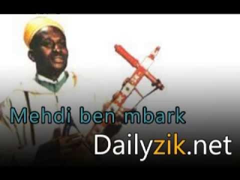 Mehdi ben mbark - manik rad skergh ayamargi [dailyzik.net]