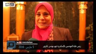 مصر العربية | رئيس نقابة المهندسين بالإسكندرية تتهم مهندس بالتزوير