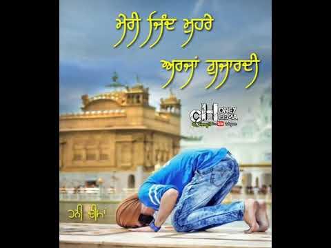 Meri parakh na lo mere dateya status  /punjabi religious /whatsappstatus mp3