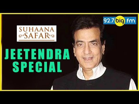 How Jitendra Became An Actor ? | Suhaana Safar with Annu Kapoor