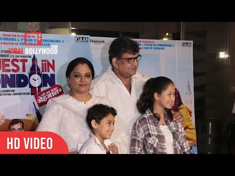 Tanvi Azmi With Family at Guest in London Movie Special Screening