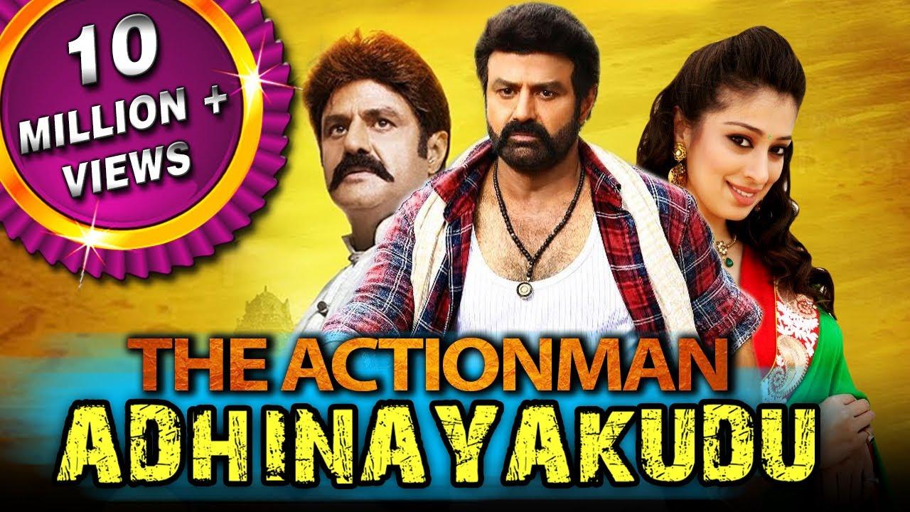 Download The Actionman Adhinayakudu (Adhinayakudu) Hindi Dubbed Full Movie | Balakrishna, Lakshmi Rai