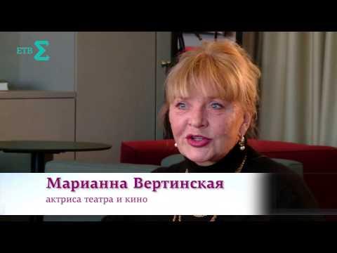 Ушла Из Жизни Актриса Лидия Вертинская. 2014